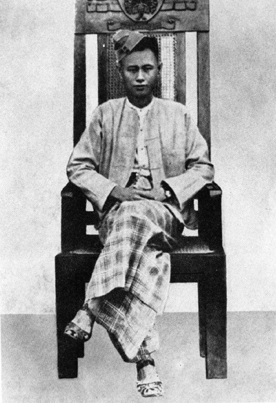 Ko Aung San, President of the All Burma Students Union.(1937)